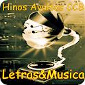 Lyrics Hinos Avulsos CCB icon