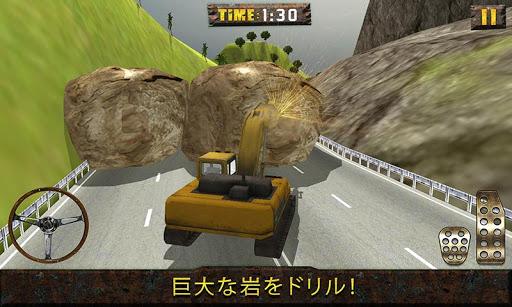 無料模拟Appのヒルレスキュートラッククレーンを登ります|記事Game