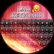 QP Lao Keyboard: Lao language keyboard