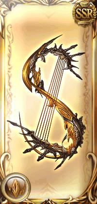 絶対否定の竪琴