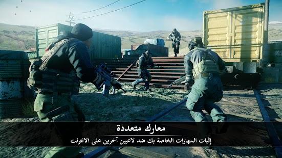 Afterpulse - الصفوة الجيش- صورة مصغَّرة للقطة شاشة