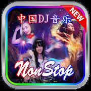 Chinese Dj Music - Non Stop