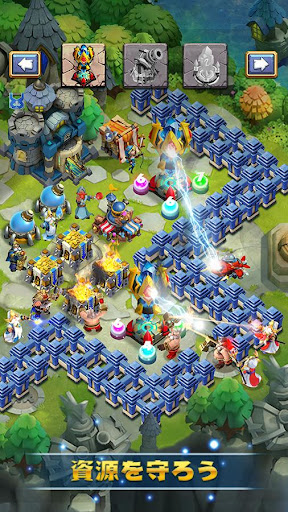 Castle Clashuff1au30aeu30ebu30c9u30edu30a4u30e4u30eb 1.6.6 screenshots 3