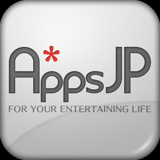 AppsJP - 日本語で読める世界中の最新ゲーム情報