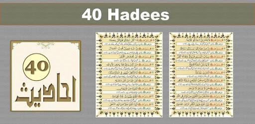 40 Hadees