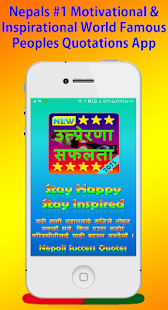 Nepali Success Quotes 2075 - Inspire, Motivate App - náhled
