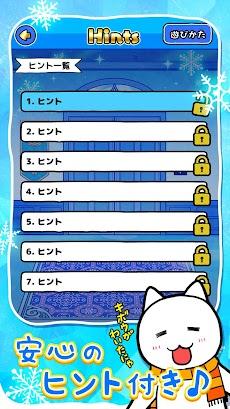 脱出ゲーム ネコと氷の城のおすすめ画像4