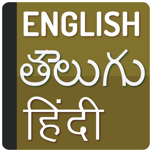 English to Telugu Translator - Hindi Dictionary - Apps on