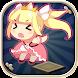 おてんば姫と魔王の城 - Androidアプリ