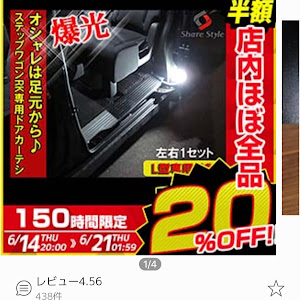 ステップワゴン  RP5 G EX ハイブリッド のカスタム事例画像 たーくんさんの2018年06月20日21:15の投稿