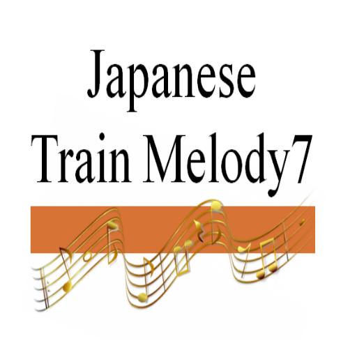 Train Melody of Japanese Rail7
