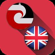 English Maori Translator