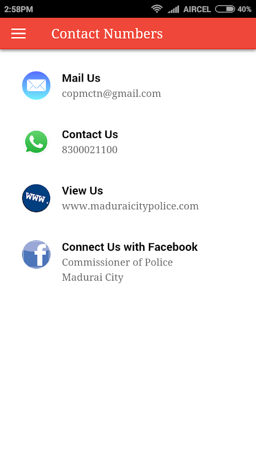 MaduraiCityPolice- screenshot