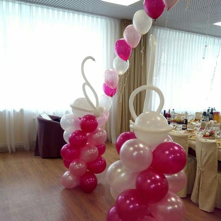 Celebrate в Уфе