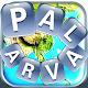 Download Viagem Da Palavra For PC Windows and Mac