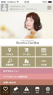 ロゼッタガーデン(Roseteagarden)公式アプリ