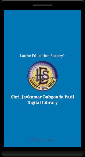 Download LES Digital Library 1.8 1