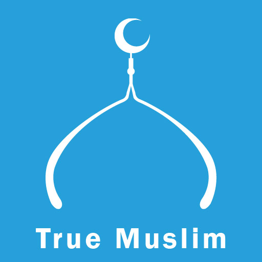 Muslim Prayer Times 꾸 란 生活 App LOGO-硬是要APP