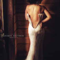 Wedding photographer Andrey Raevskikh (raevskih). Photo of 24.10.2014