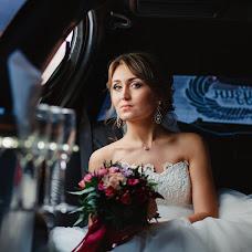 Wedding photographer Anna Evdokimova (MevisKler1). Photo of 23.10.2016