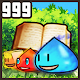 Dungeon999F (game)