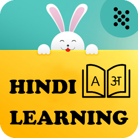Learn Hindi from English and Tamil – (Android Applications