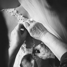 Wedding photographer Mila Osipova (delfina). Photo of 10.09.2017