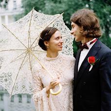 Wedding photographer Yura Goryanoy (goryanoy). Photo of 02.08.2015