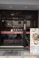 弈品鮮日式涮涮鍋