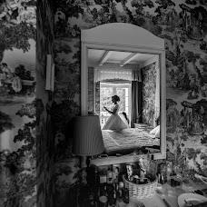 Wedding photographer Natalya Protopopova (NatProtopopova). Photo of 10.02.2018