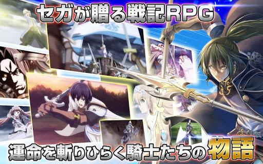 オルタンシア・サーガ -蒼の騎士団- 【戦記RPG】 screenshot 01