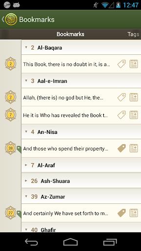 iQuran Lite screenshot 4