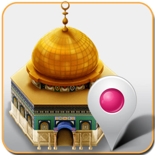 Near Mosques Finder