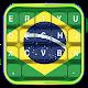 Brazil Keyboard (app)