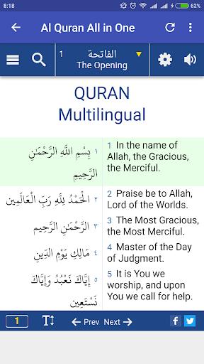 Download Al Quran 30 Juz Teks Arab Terjemah dan Mp3 Google Play