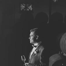 Fotógrafo de bodas Rafael Tejada Bonilla (boartefotografi). Foto del 04.10.2016
