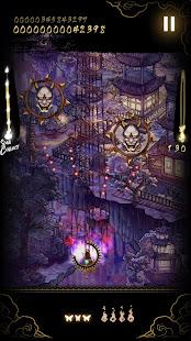 Shikhondo - Soul Eater v1.0 APK Full