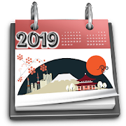 Japan Calendar 2019