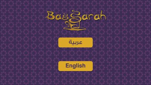 Bassarah 2.0.2 screenshots 2