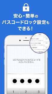 UC Portal- screenshot thumbnail