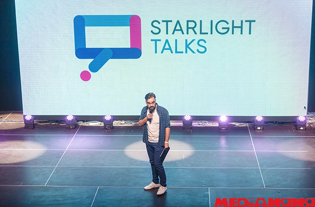StarLightMedia, StarLight Talks, Дмитрий Троицкий, Оксана Сергеева, Ольга Балабан, Саша Ткаченко, Дмитрий Кицай, Дмитрий Литвиненко, Надежда Матвеева, Виталий Чирков, Наталья Франчук, Анастасия Штейнгауз