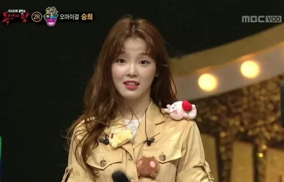 seung3