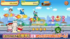 クレヨンしんちゃん 嵐を呼ぶ 炎のカスカベランナー!!のおすすめ画像1