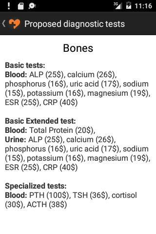 Health!  Diagnostic Lab Tests- screenshot