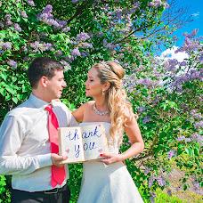 Wedding photographer Natalya Morgunova (n-morgan). Photo of 11.11.2015