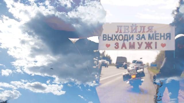 Ильдар Зарипов в Казани