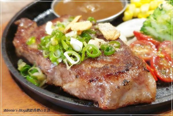炙り庵steak 牛排-低溫熟成,日式牛排