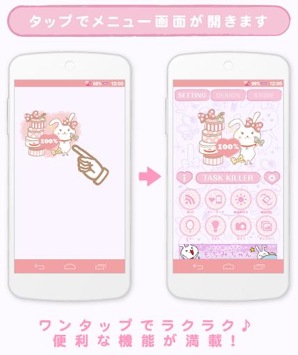 もちみちゃん-サクサク快適電池-無料|玩個人化App免費|玩APPs