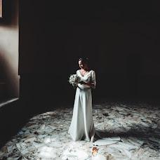 Fotografer pernikahan Rosario Curia (rosariocuria). Foto tanggal 13.05.2019
