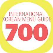 App International KoreanFood Guide APK for Windows Phone